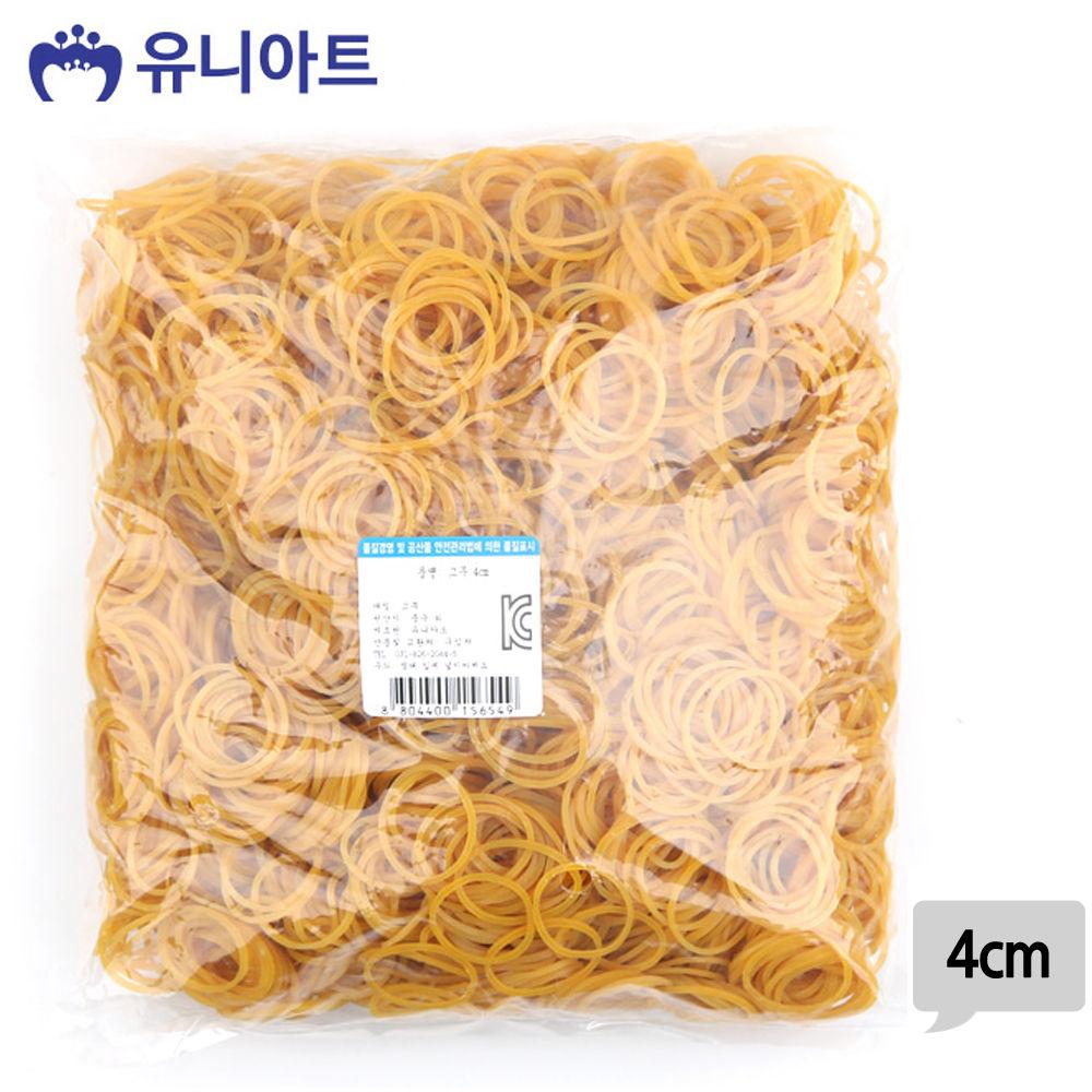 유니아트 (고무밴드) 20000 노랑 고무줄 (4cm)