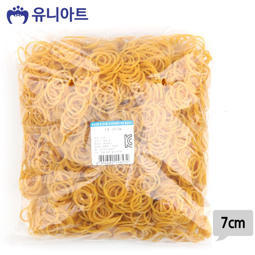 유니아트 (고무밴드) 20000 노랑 고무줄 (7cm)