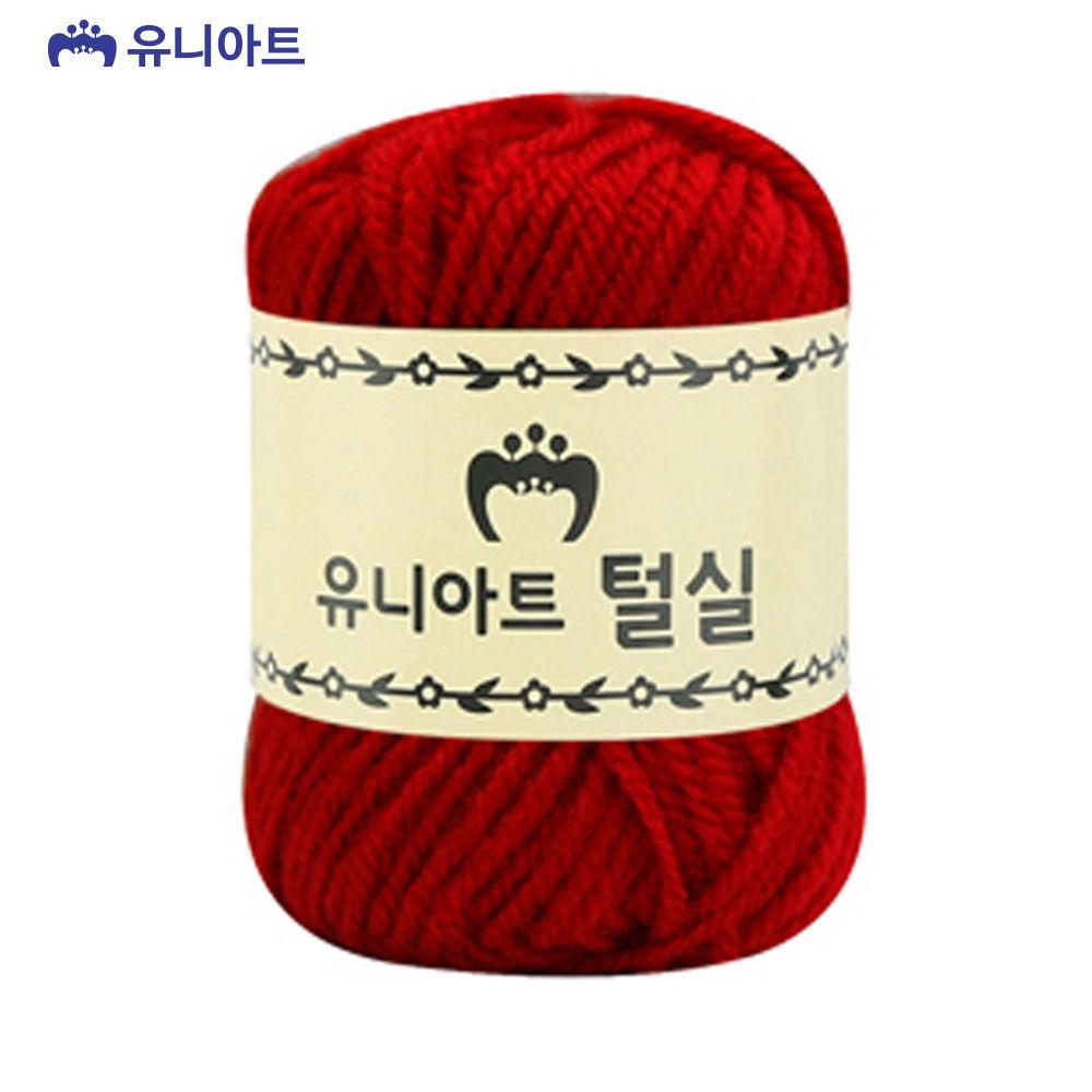 유니아트(털실) 1500 지관실 (빨강)