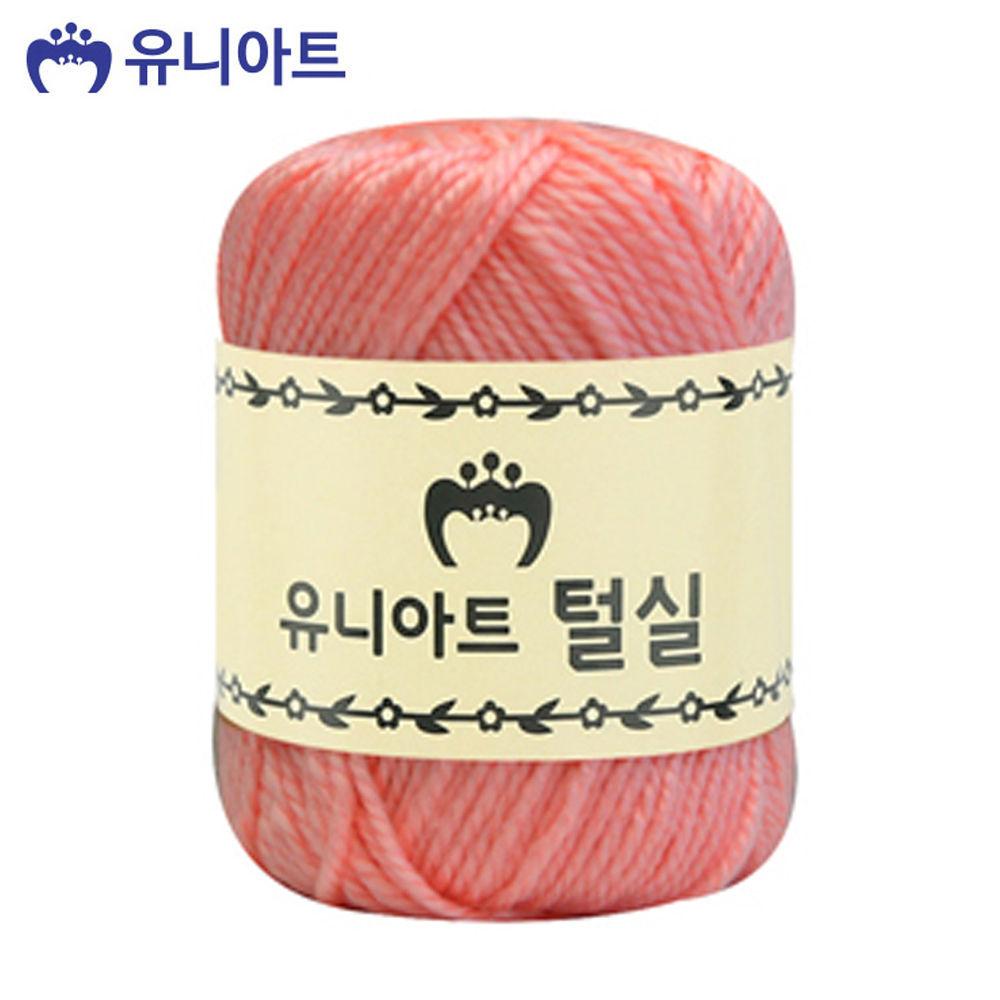 유니아트(털실) 1500 지관실 (연분홍)