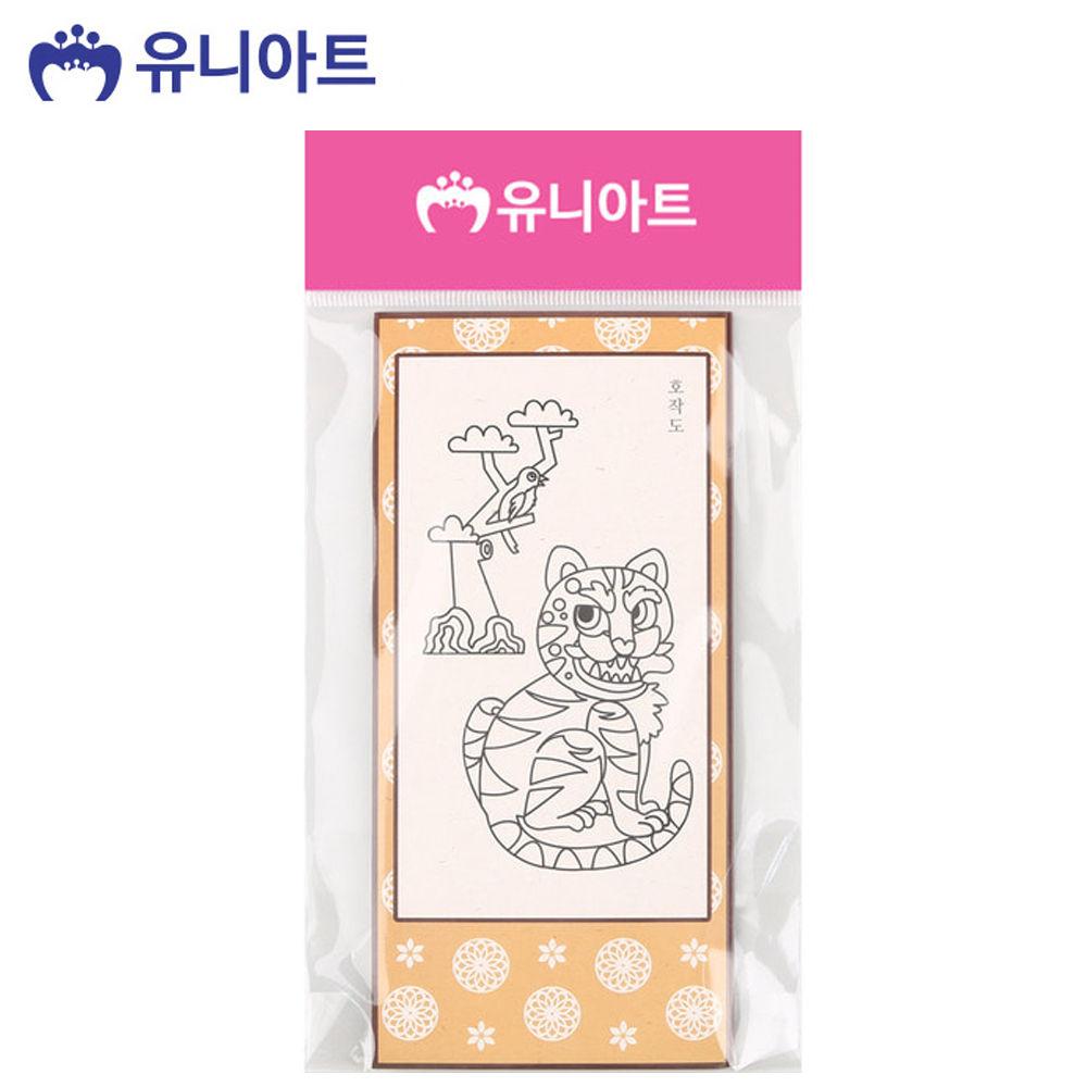 유니아트 (DIY.584) 나만의 병풍만들기 4폭 (민화)