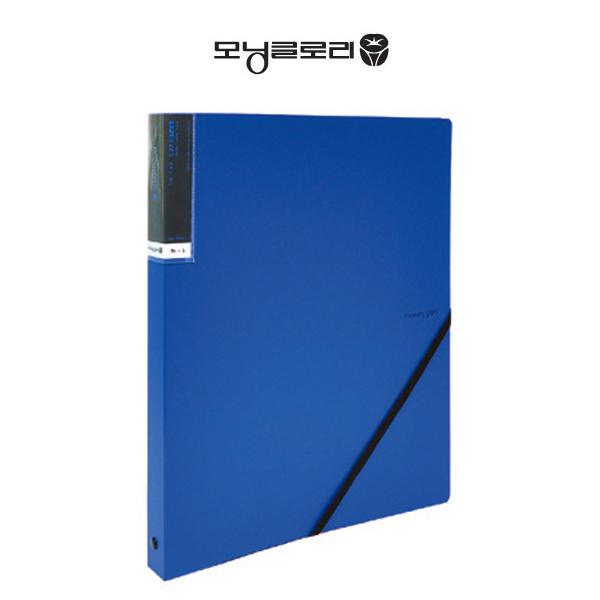 모닝글로리 투칼라 슬림바인더 16mm (블루)