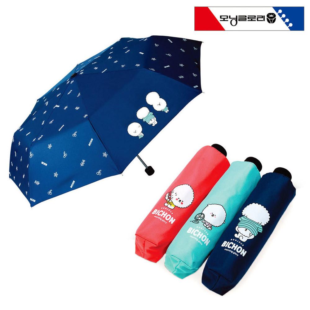 모닝글로리 비숑 3단 우산 (네이비)