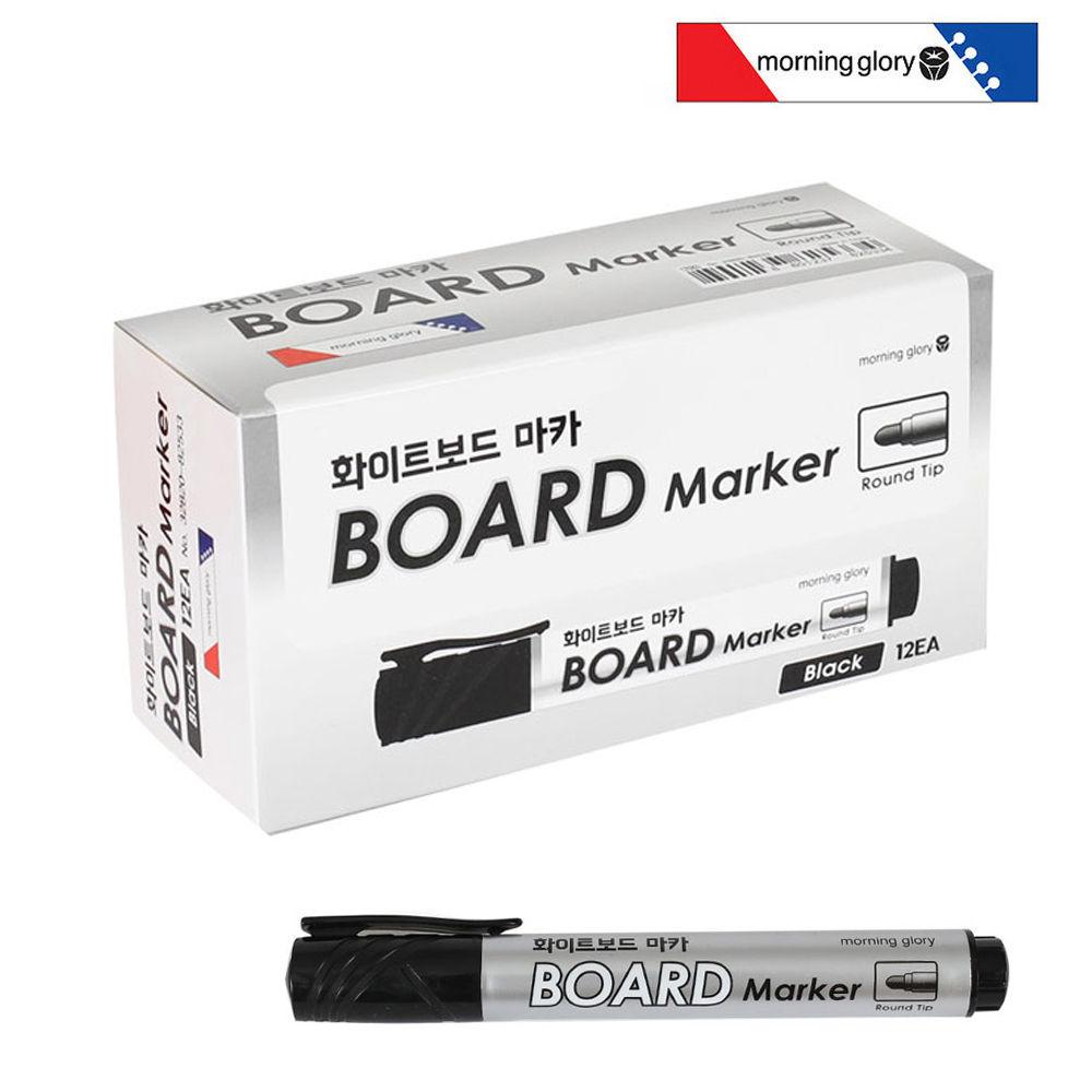 모닝글로리 화이트보드 마카 12개 (흑색)