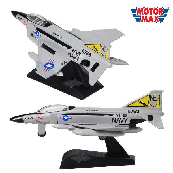 모터맥스 1대100 보잉 F-4 팬텀Ⅱ 전투기 (77001)