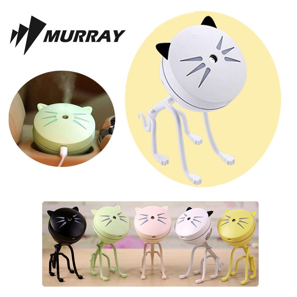 머레이 고양이 미니 가습기 (MKHUMI-02) (화이트)