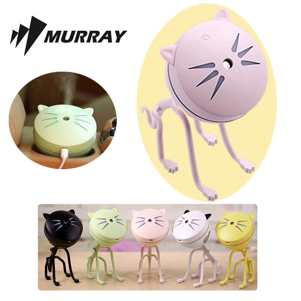 머레이 고양이 미니 가습기 (MKHUMI-02) (핑크)