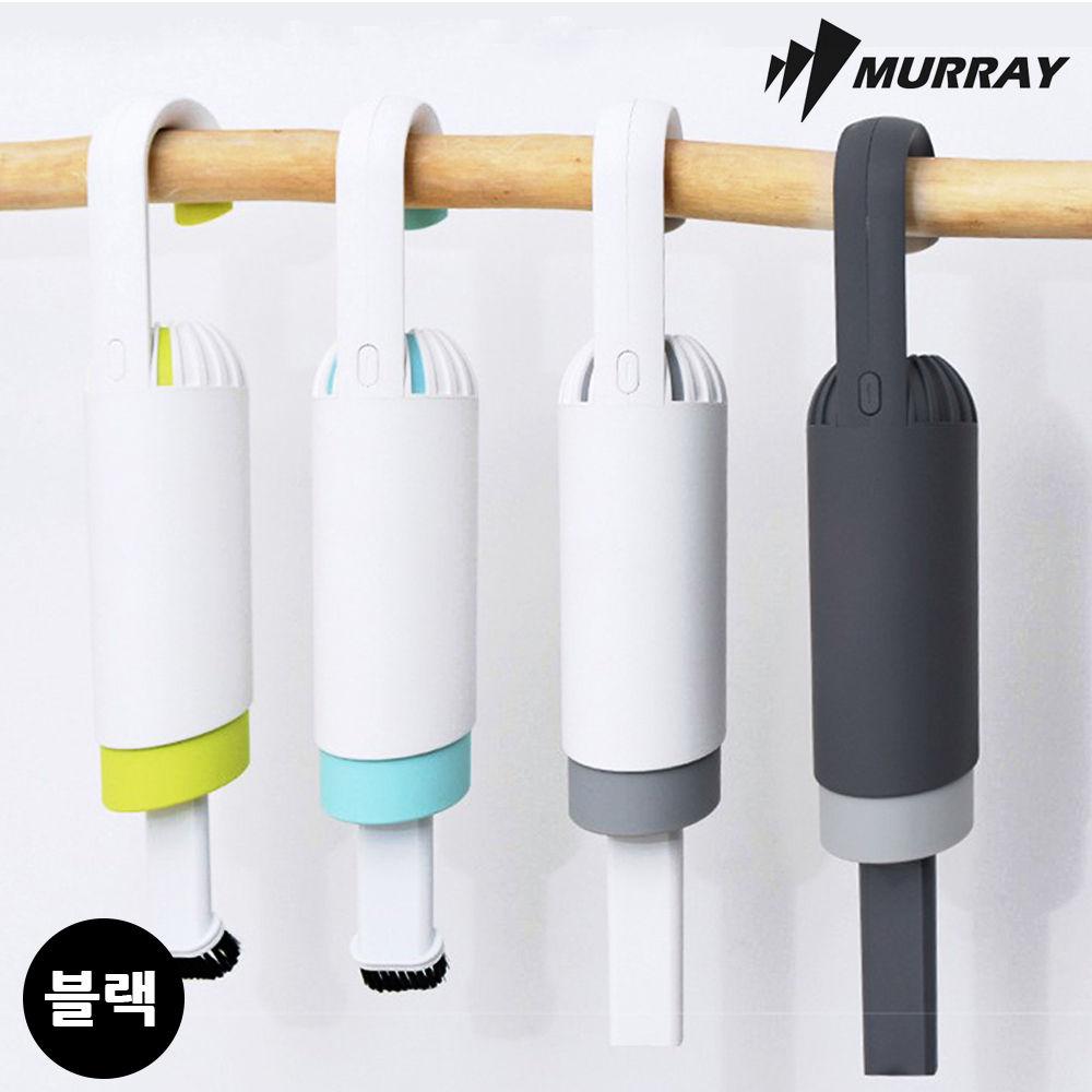 머레이 핸디형 차량용 무선청소기 (블랙)