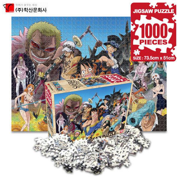 학산문화사 원피스 직소 퍼즐 1000pcs 뉴크루