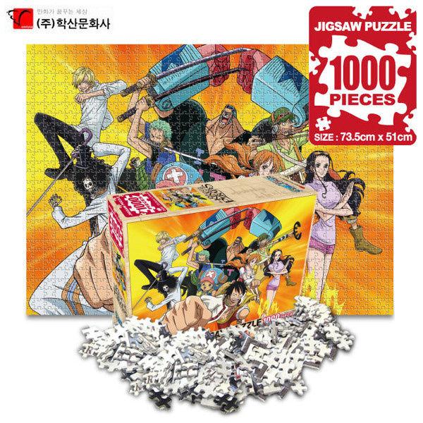 학산문화사 원피스 직소 퍼즐 1000pcs 쇼타임