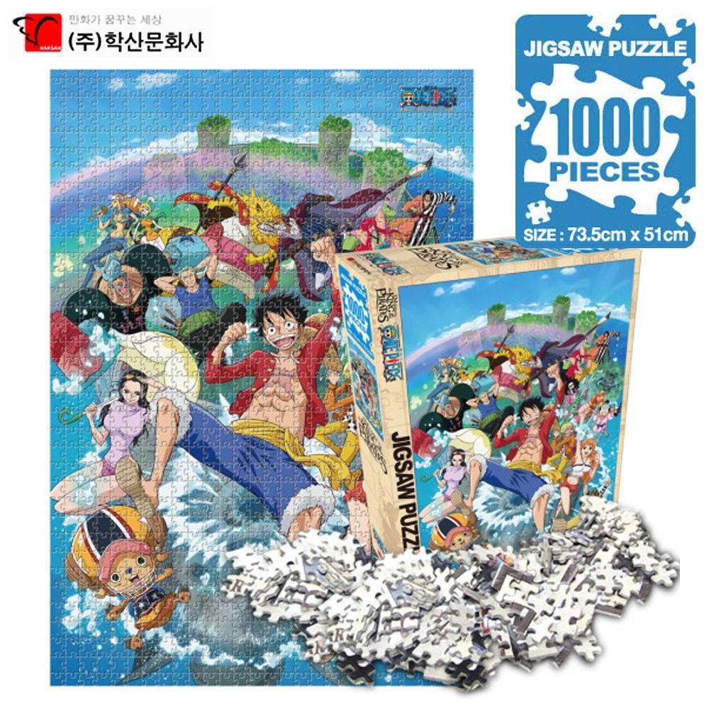학산문화사 원피스 직소 퍼즐 1000pcs 워터월드