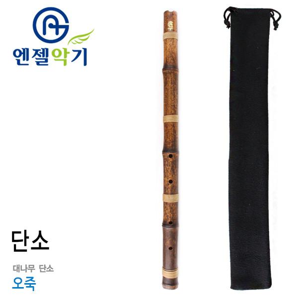 엔젤 30000 전통 대나무 단소 (오죽)