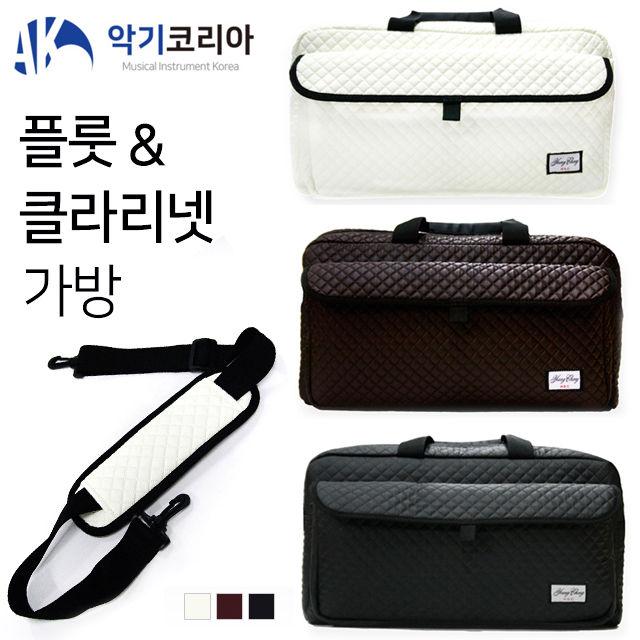 클라리넷 플룻 가방 (패딩 케이스) (택1)