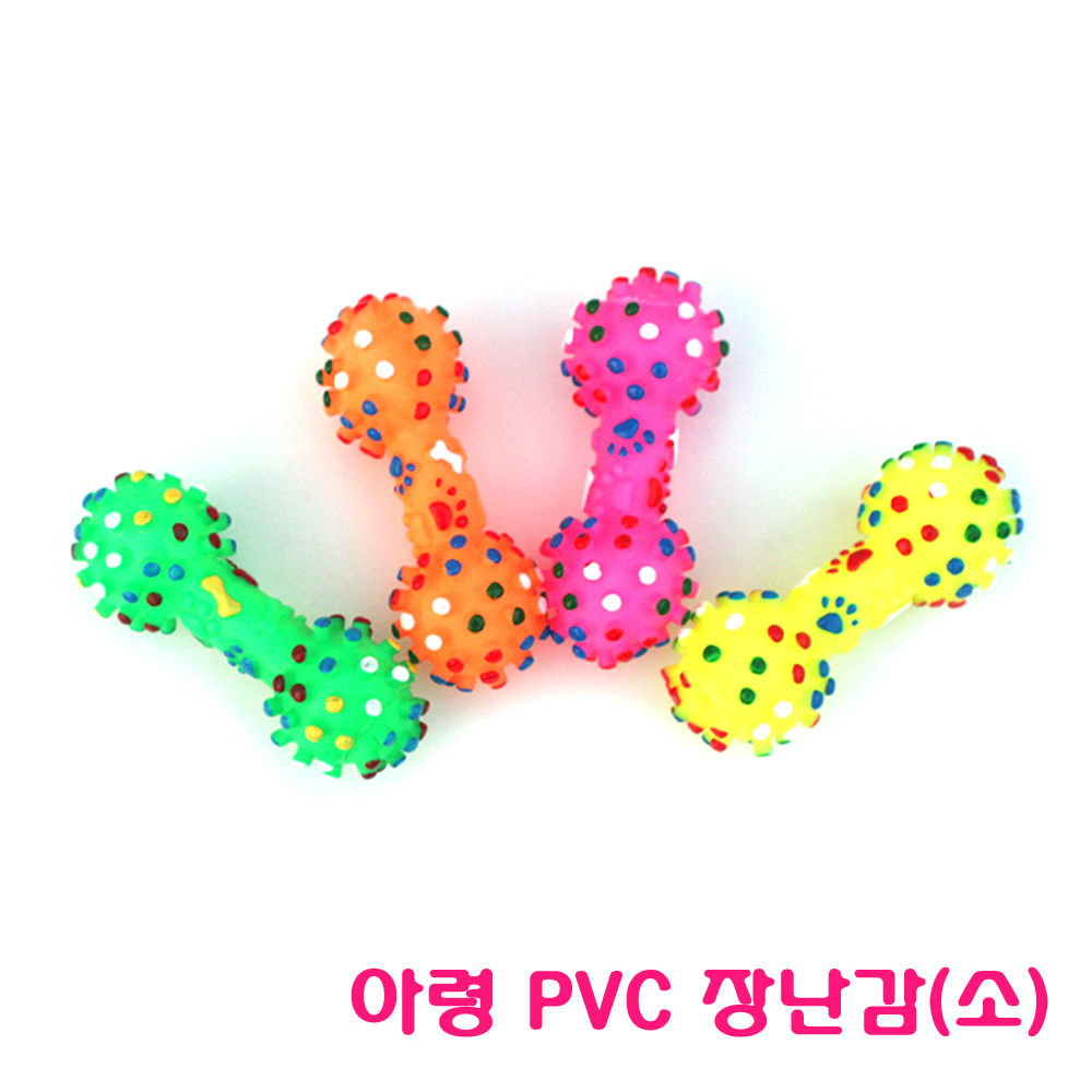 PS 아령 장난감 (소) (PSD-111) (랜덤1개)