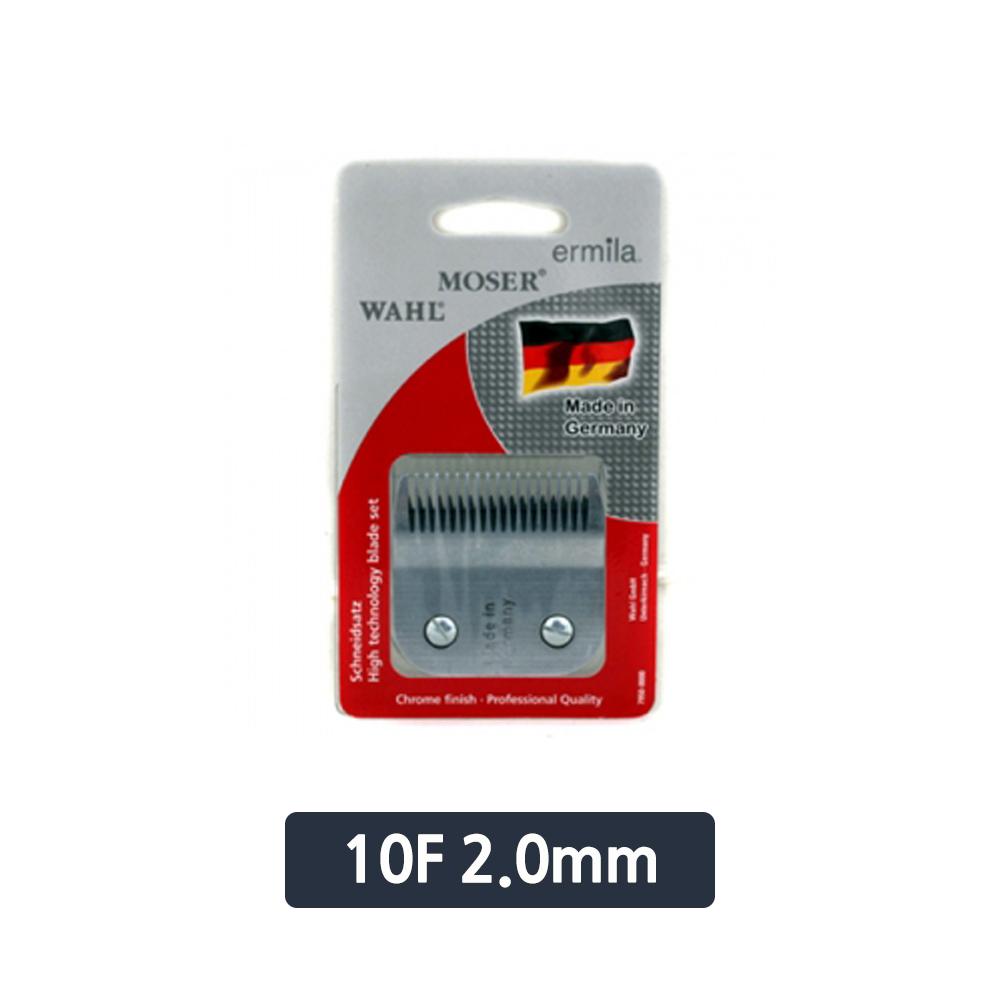 모저날 10F (2.0mm)