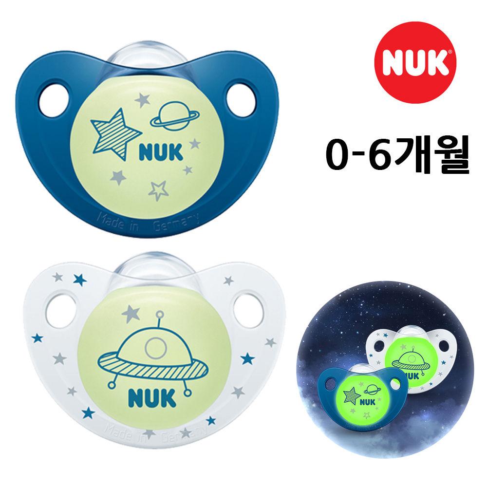 누크 나이트앤데이 노리개 젖꼭지 (0-6개월) (블루)