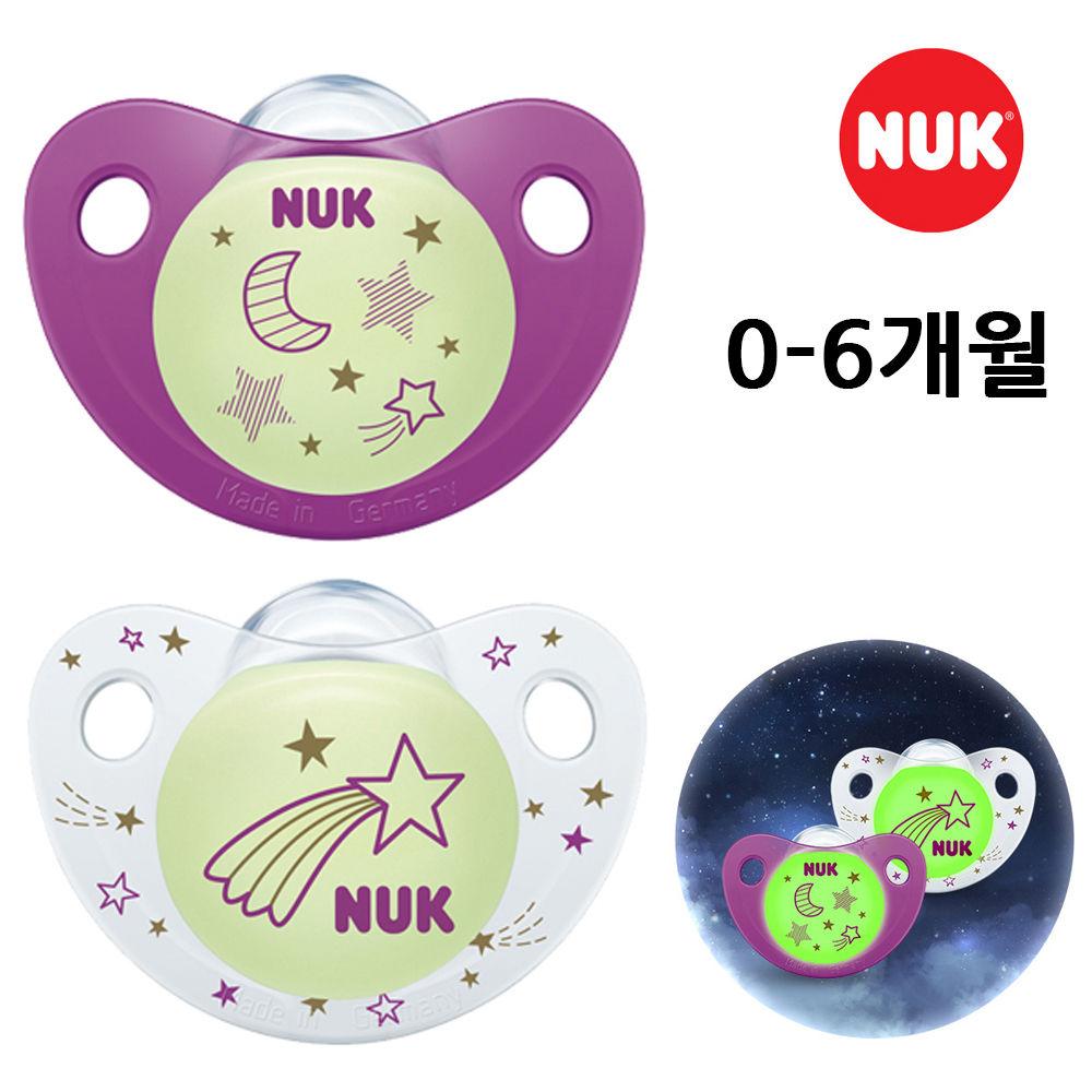 누크 나이트앤데이 노리개 젖꼭지 (0-6개월) (퍼플)