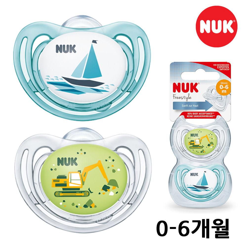 누크 프리스타일 노리개 젖꼭지 (0-6개월) (블루)