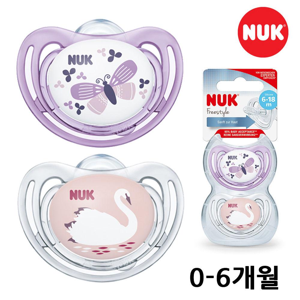 누크 프리스타일 노리개 젖꼭지 (0-6개월) (퍼플)