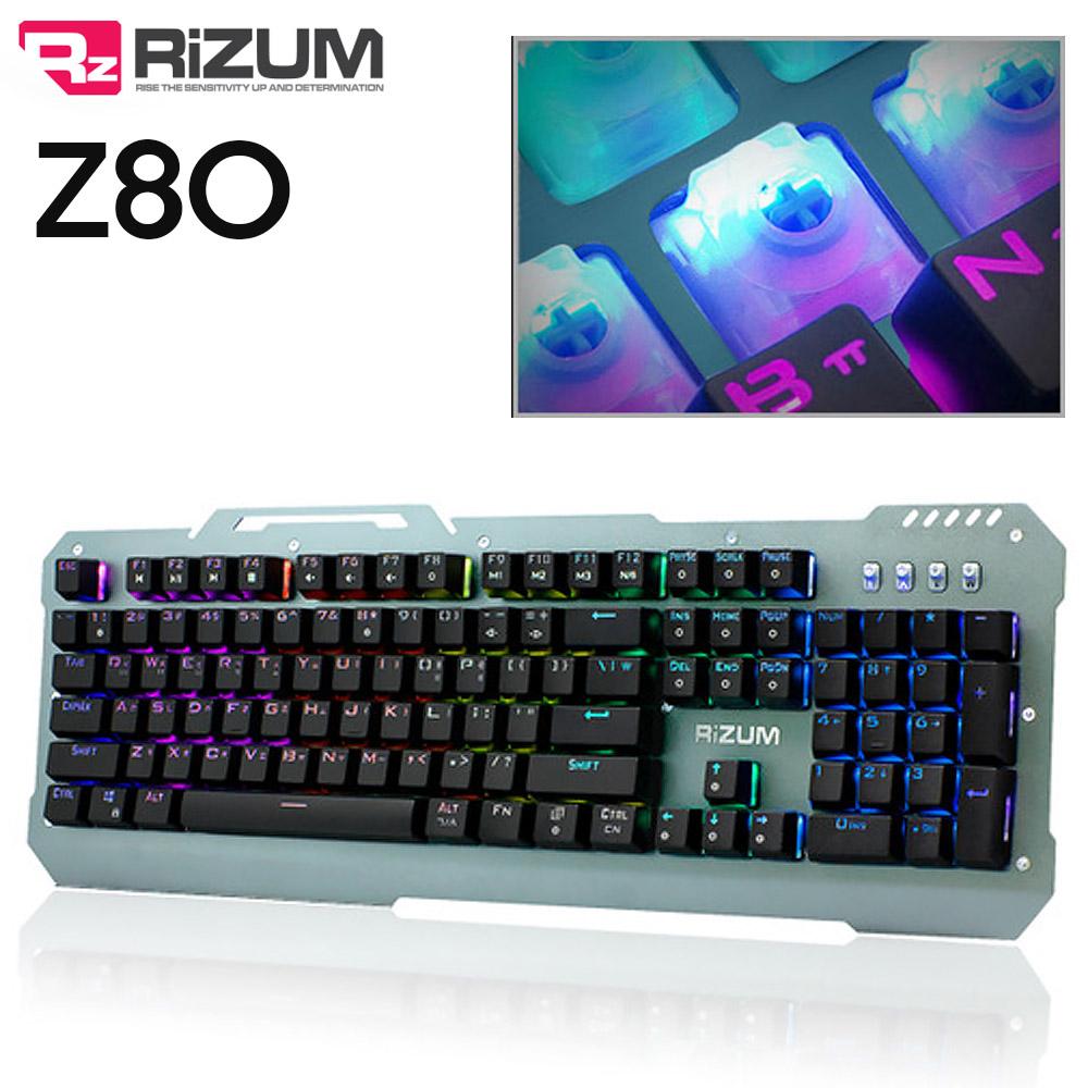 리줌 청축 RGB 한영 이중사출 기계식 키보드 (Z80)