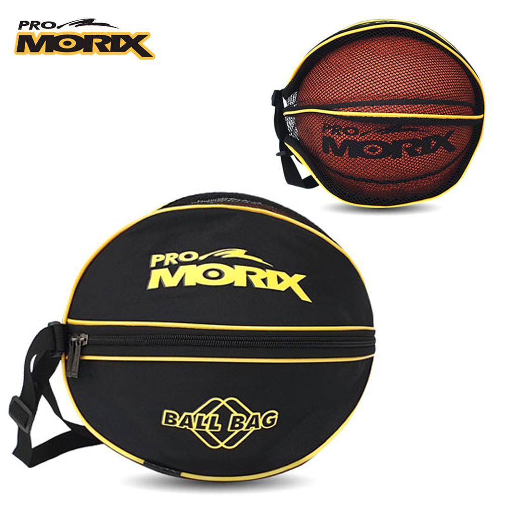 프로모릭스 농구공가방 (공 1개 수납가능)
