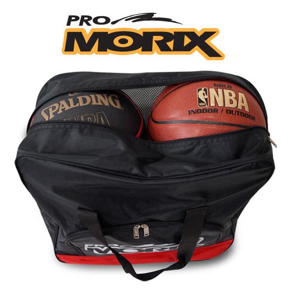 프로모릭스 농구공가방 4개입
