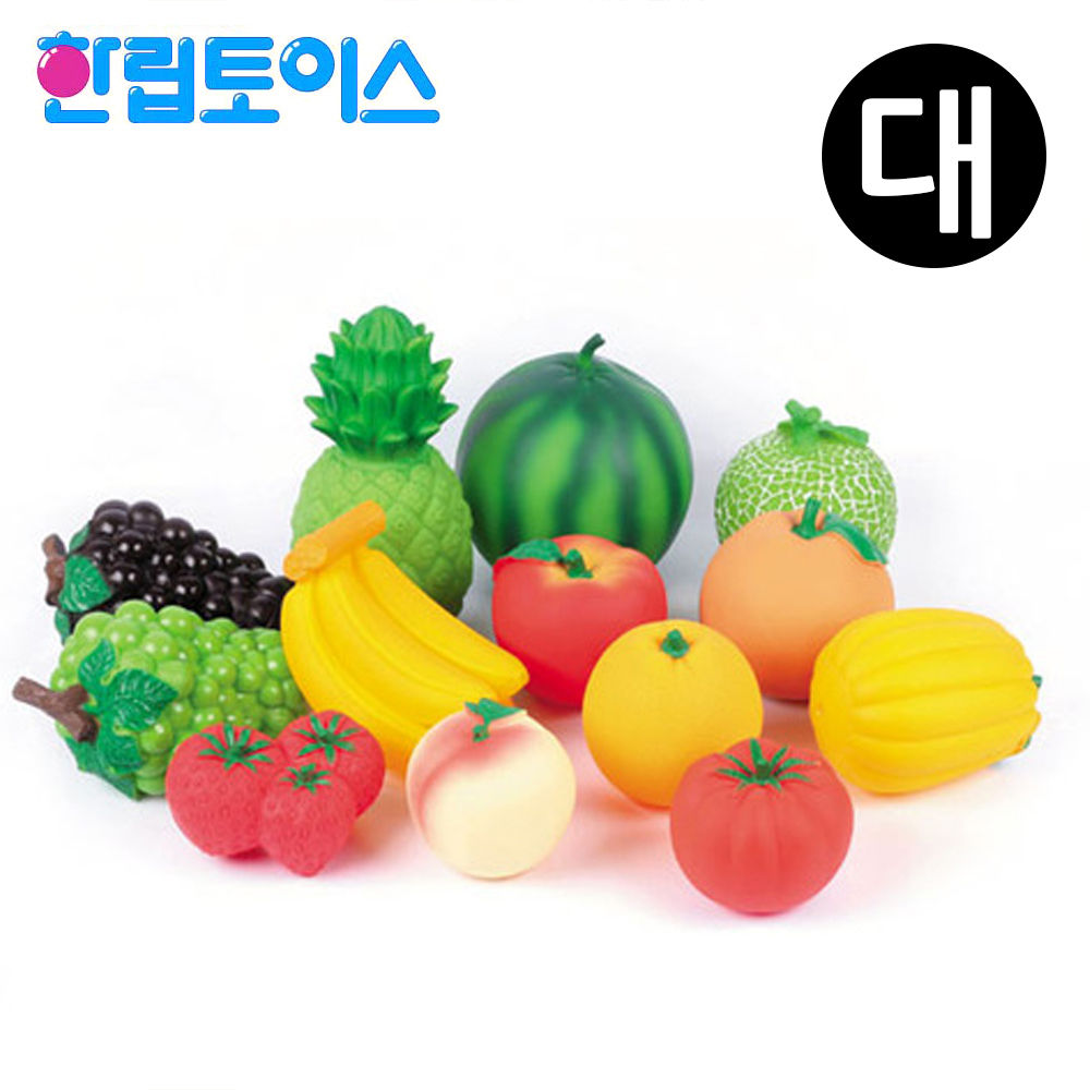 한립토이스 과일농장 (대) (HL842)