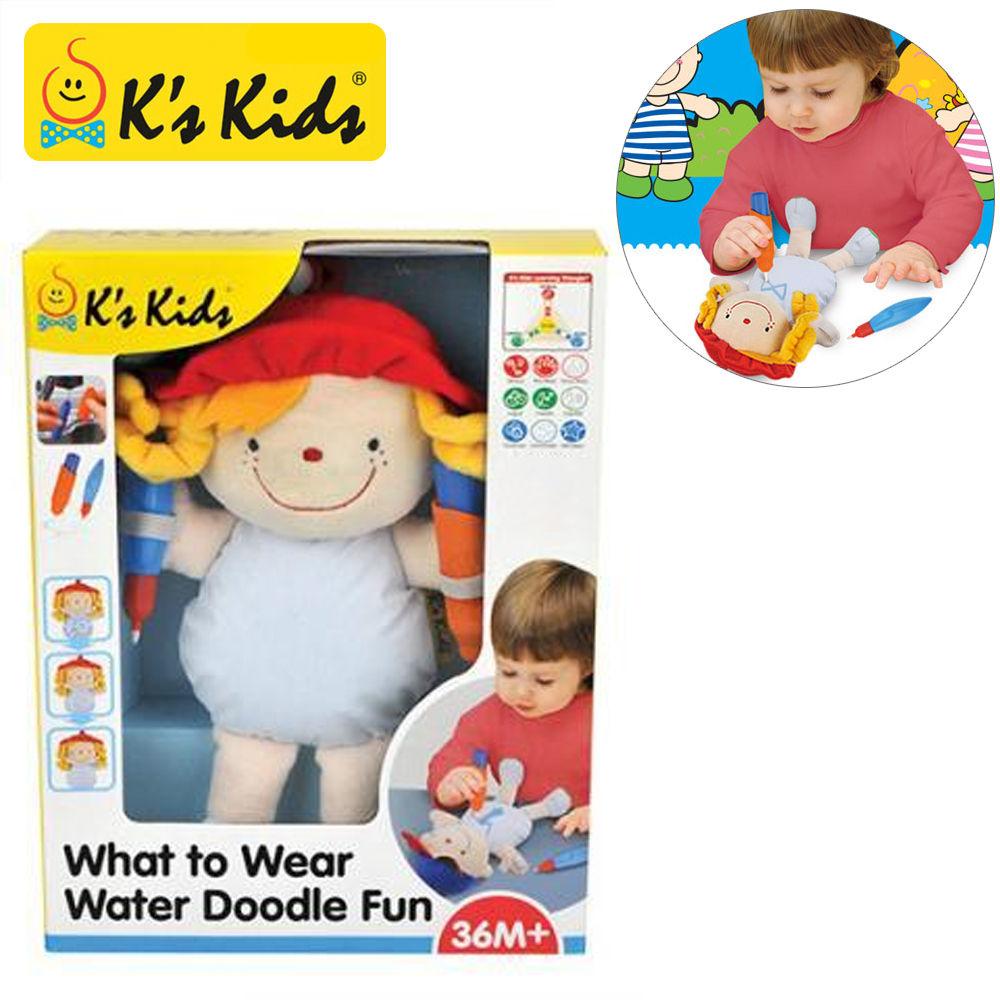 케이스키즈 물로 옷 그리기 놀이 (줄리아) (KA10691)
