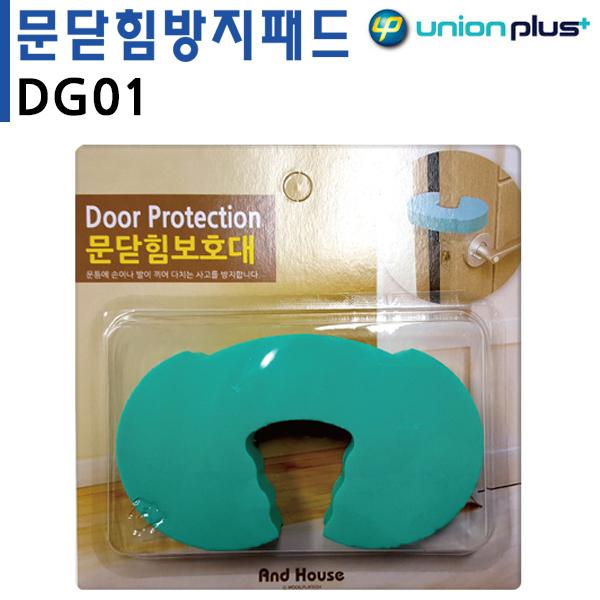 유니온 안전용품 - 문닫힘 보호대 (DG01)