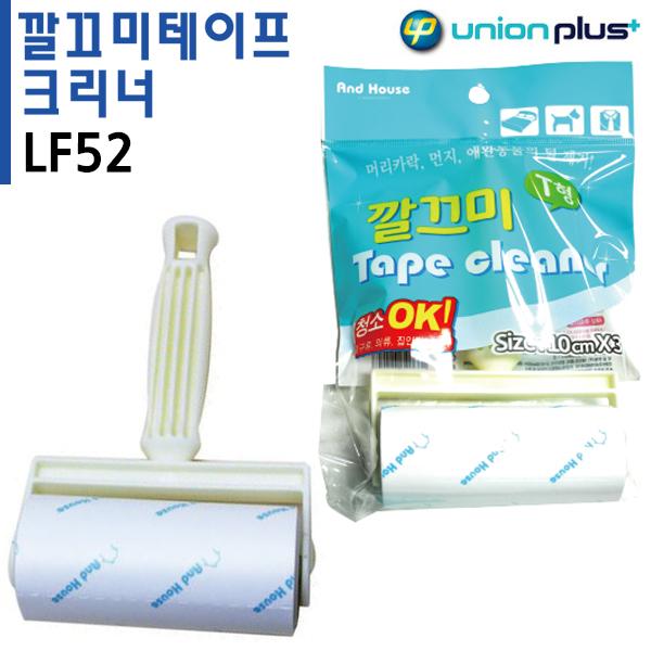 유니온 생활용품 - 깔끄미 테이프 크리너 (T형) (LF52)