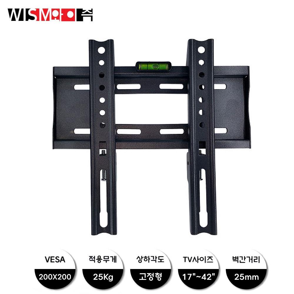 와이즘 TV 벽걸이브라켓 고정형 모니터 거치대 (17-42in) (WS20M )