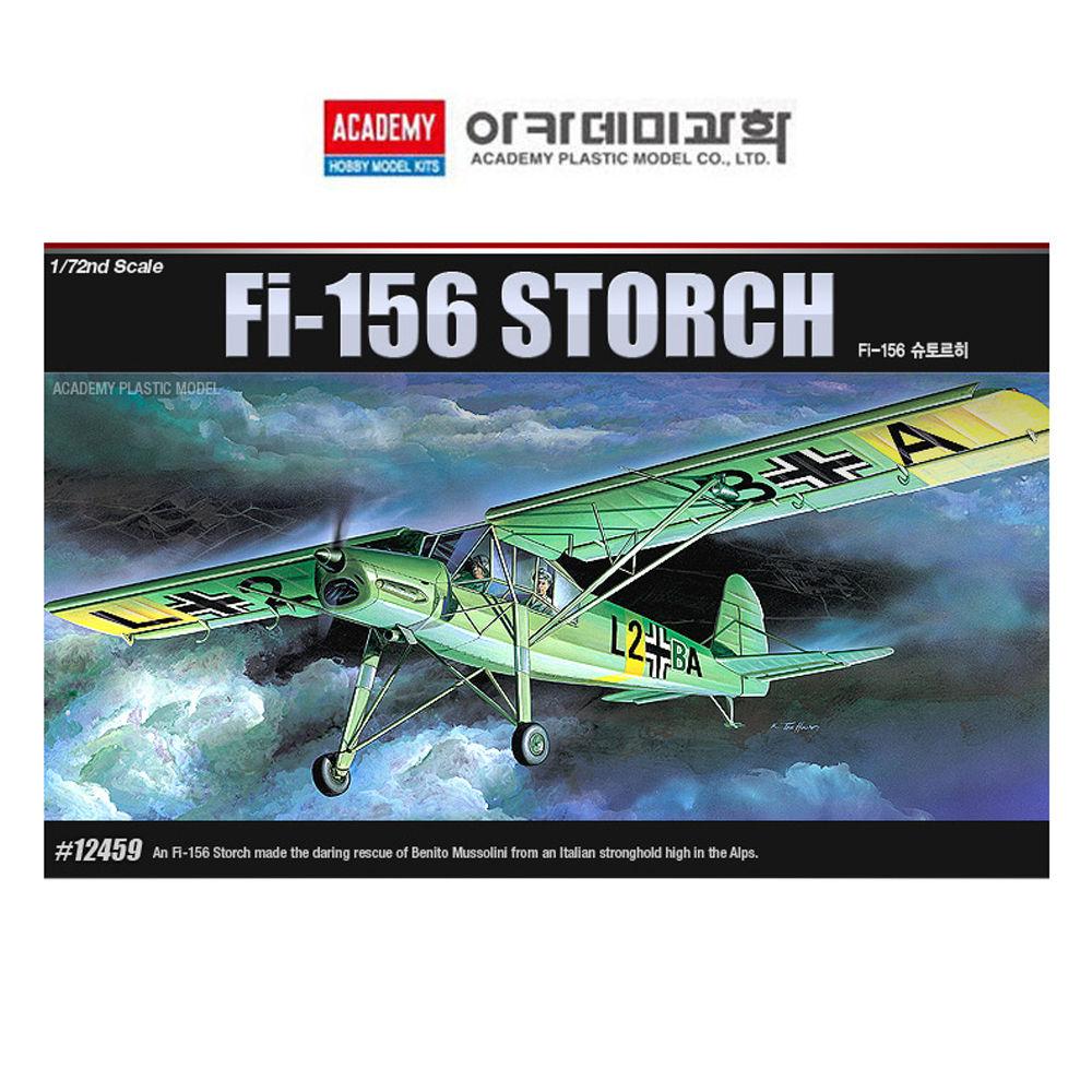 아카데미 1대72 Fi-156 슈토르히 (12459)
