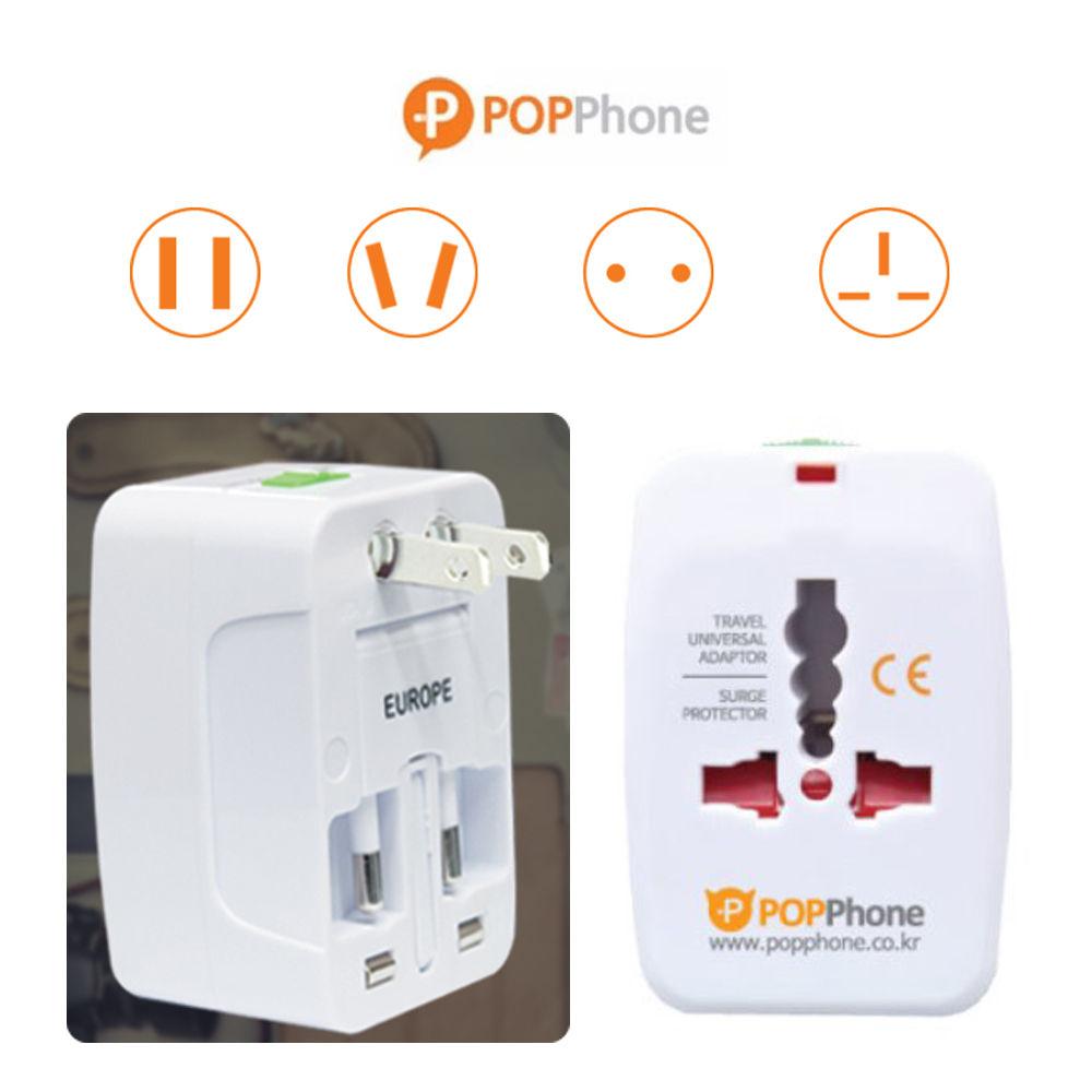 팝폰 해외용 멀티 플러그 (POPA100)