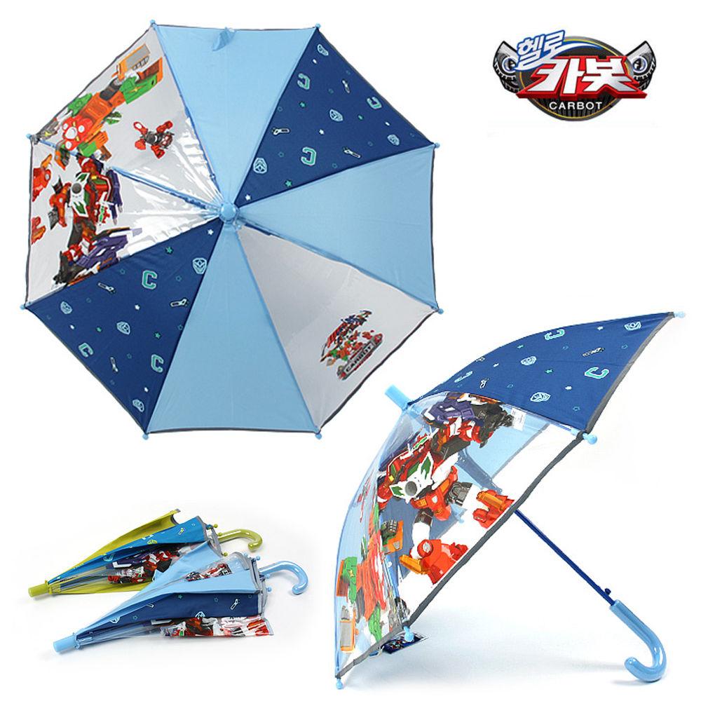 성창 카봇7 유니스핀 40 우산 (블루)