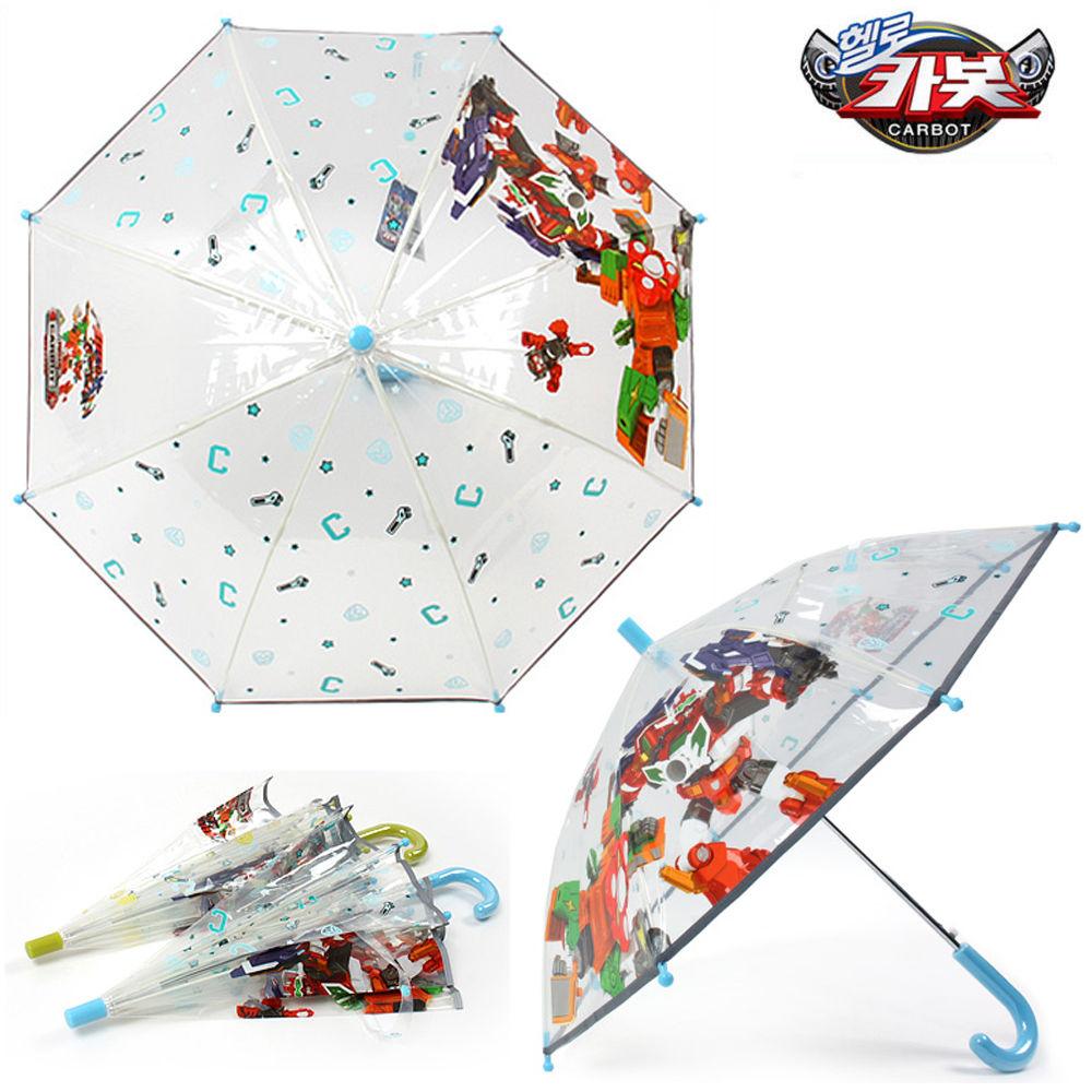 성창 카봇7 유니스핀 POE 40우산 (블루)