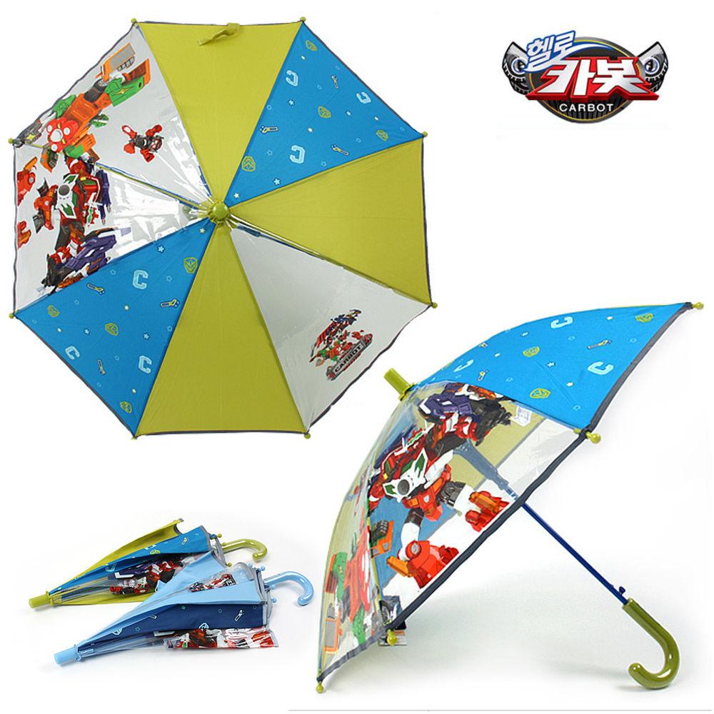 성창 카봇7 유니스핀 40 우산 (다크옐로우)