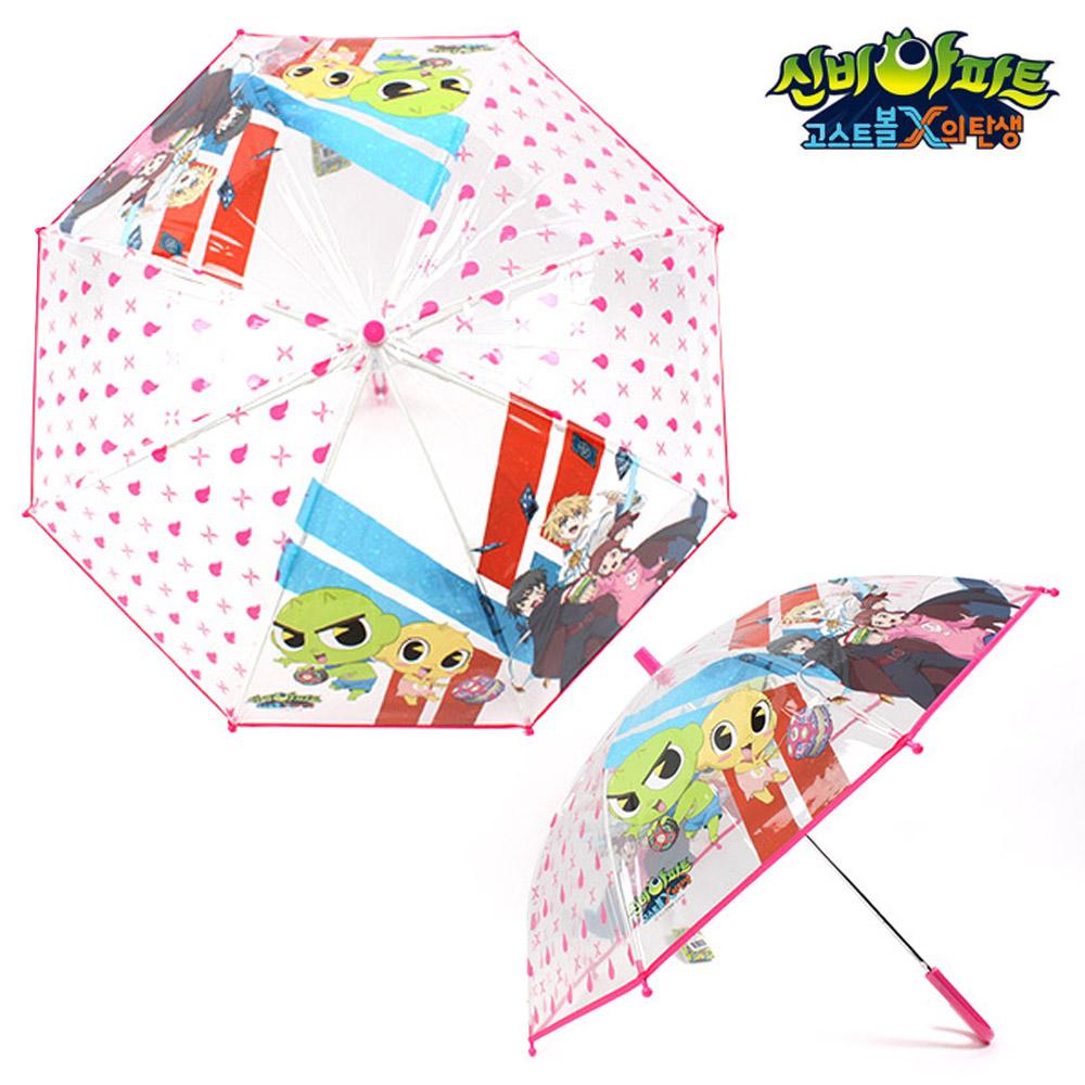 서울트레이딩 신비 50 비닐장우산 (핑크)