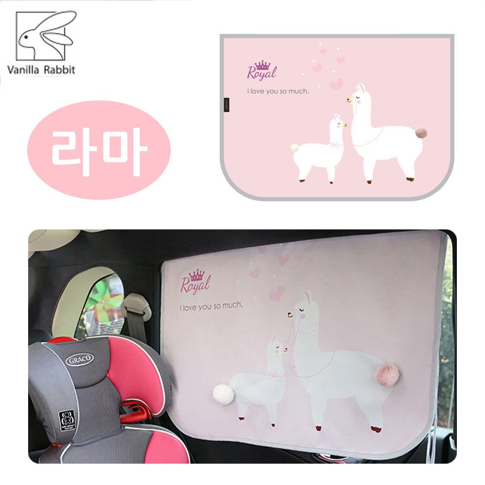 바닐라래빗 자동차 햇빛 가리개 (라마 핑크)