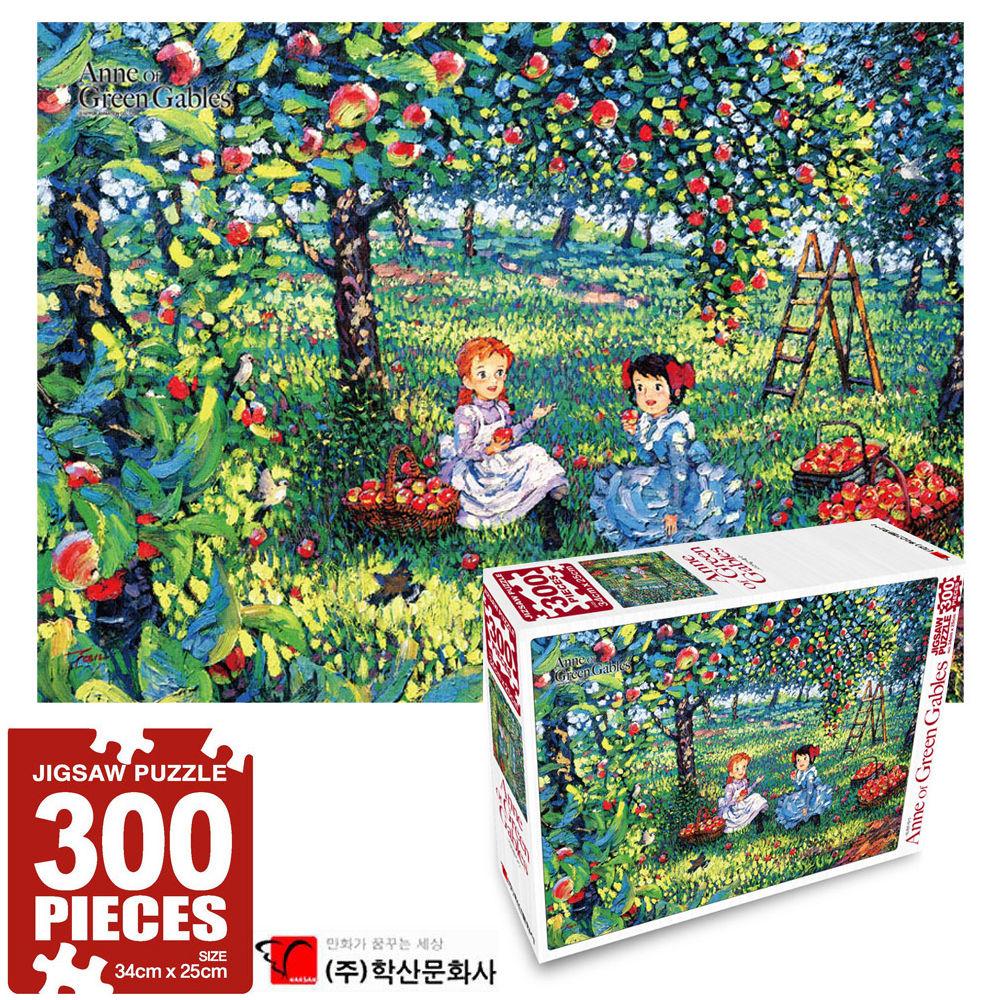 학산문화사 빨강머리앤 직소퍼즐 300pcs (사과밭에서)