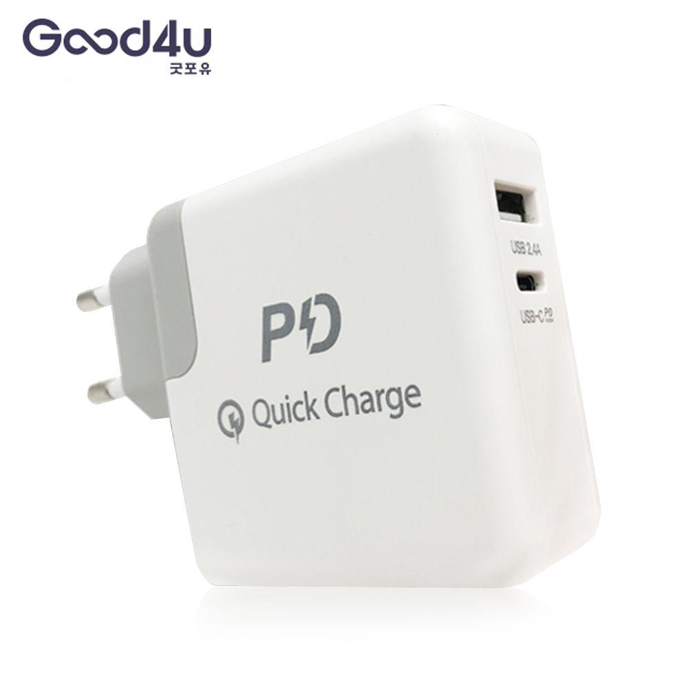 굿포유 USB PD 멀티충전기 (Good4u PD42W)