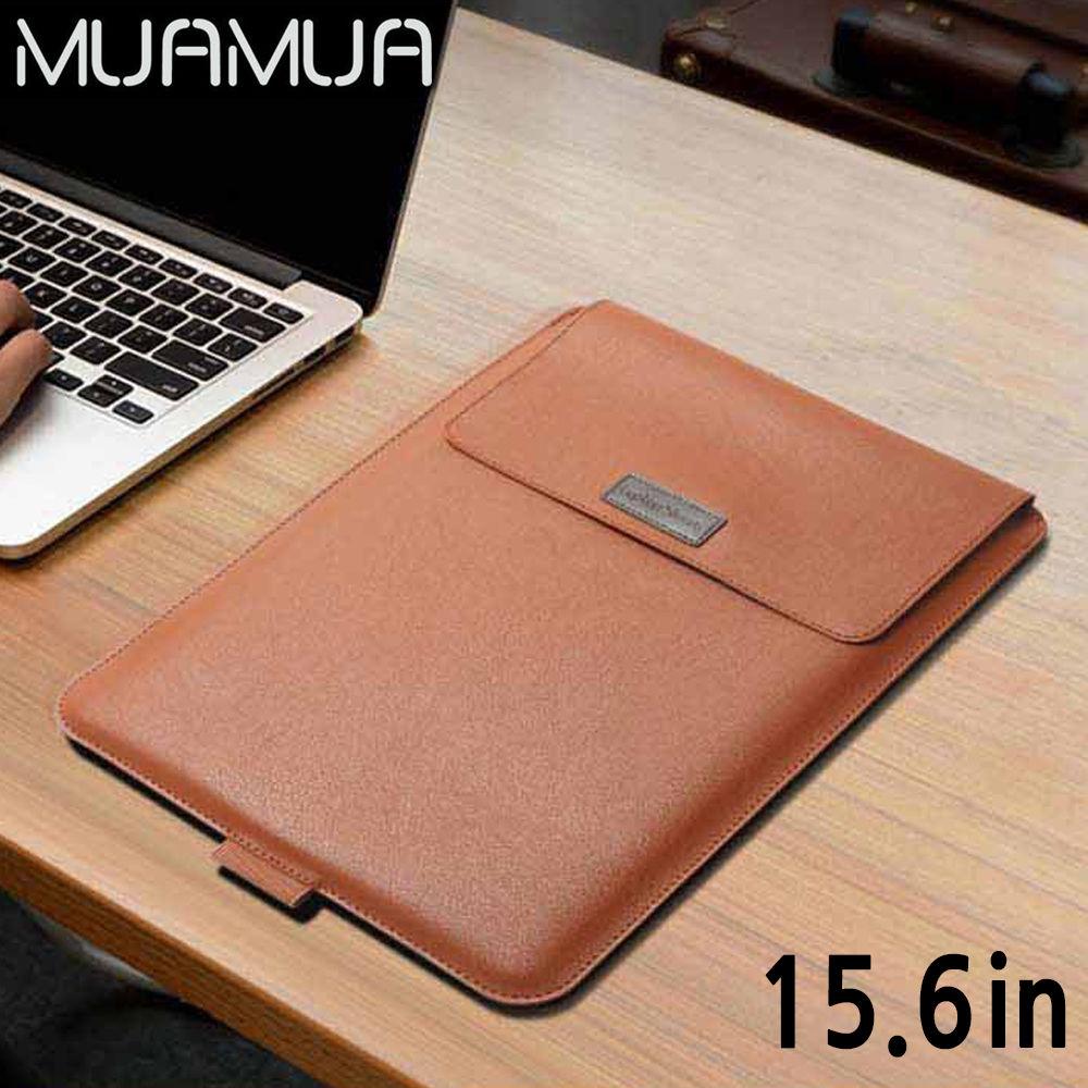 MUAMUA 노트북 거치대 파우치 15.6in (브라운)