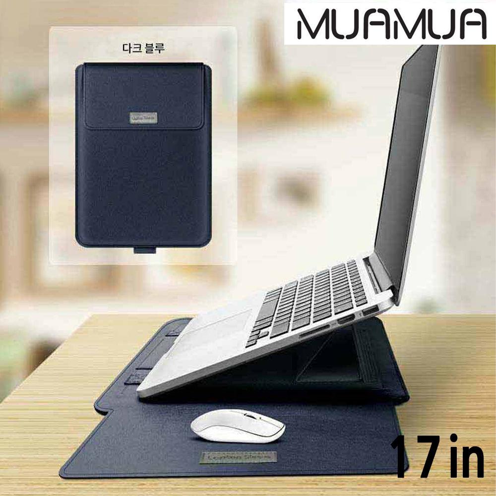 MUAMUA 노트북거치대 파우치 17in (다크블루)