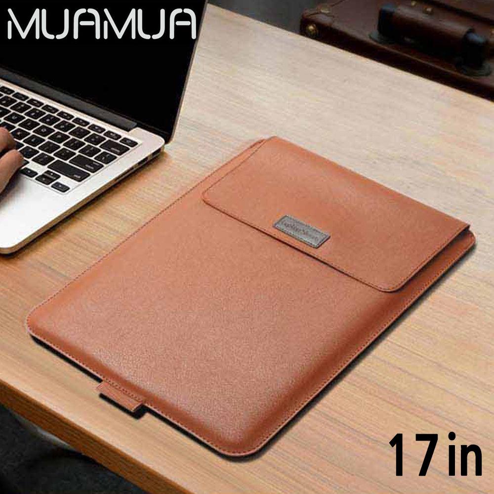 MUAMUA 노트북거치대 파우치 17in (브라운)