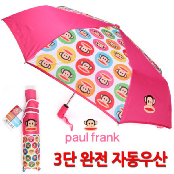 엠제이패션 폴프랭크 3단완전자동우산 (핑크)