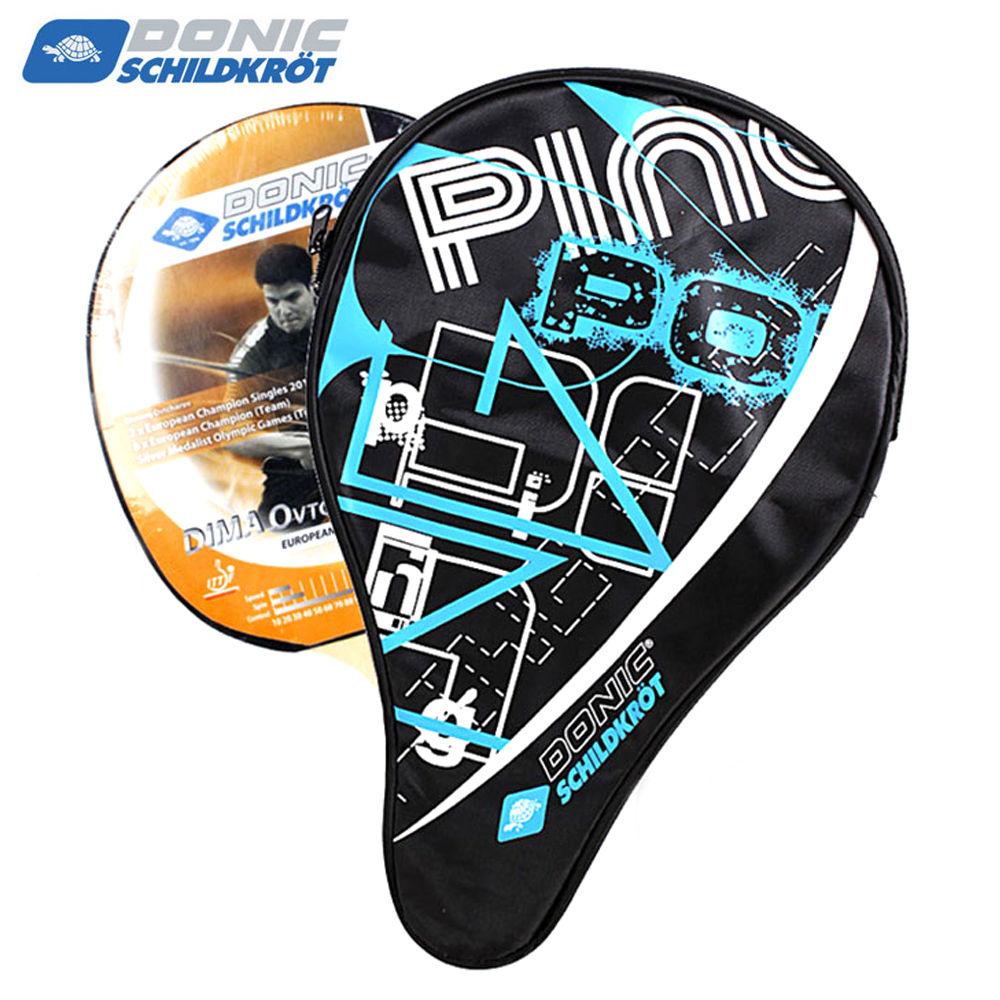 도닉 클래식 탁구라켓 가방 (1P)