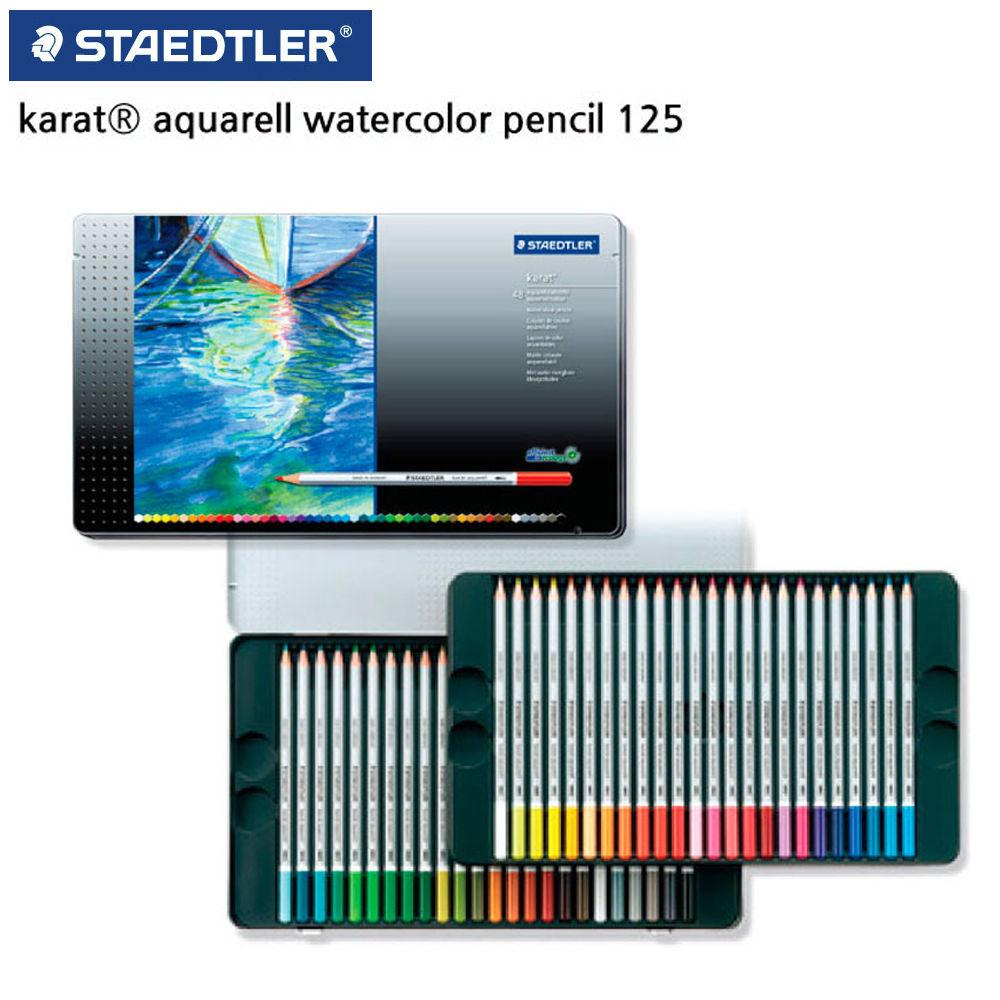 스테들러 125 카라트 수채 색연필 48색 세트