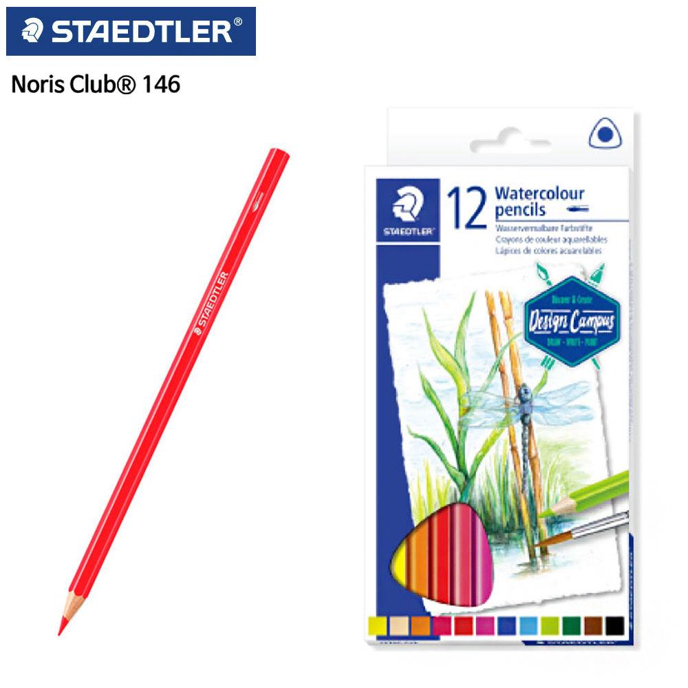 스테들러 146 10C 수채색연필 12색 세트