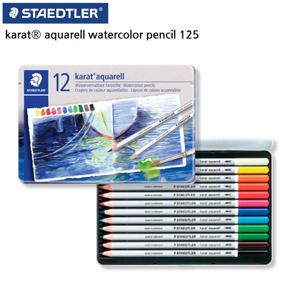스테들러 125 카라트 수채 색연필 12색 세트