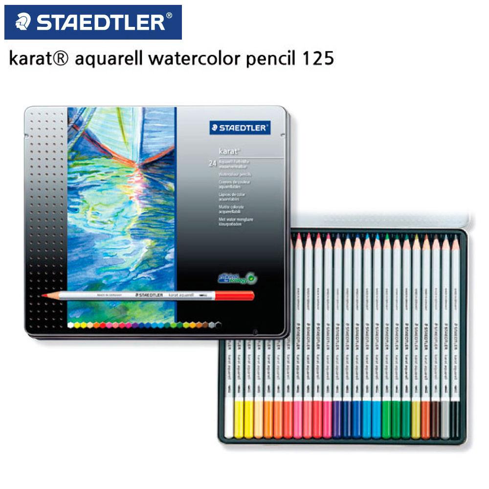 스테들러 125 카라트 수채 색연필 24색 세트