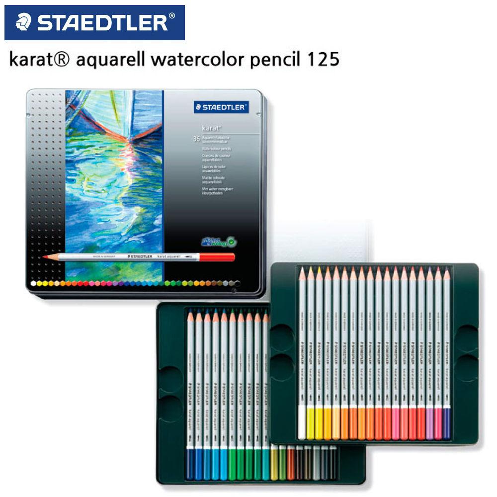 스테들러 125 카라트 수채 색연필 36색 세트